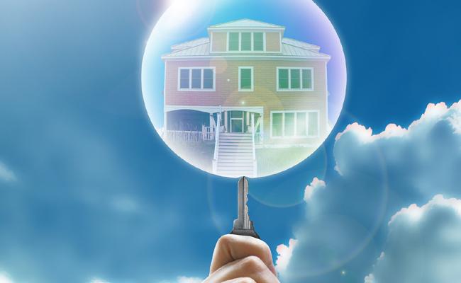 Quand et pourquoi utiliser un prêt relais ?