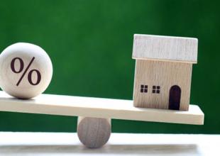 Prêt immobilier à taux variable : avantages et inconvénients